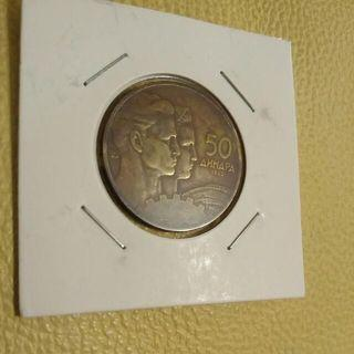 1955年南斯拉夫錢幣