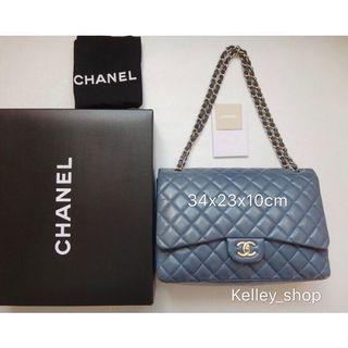 Chanel vintage bag medium
