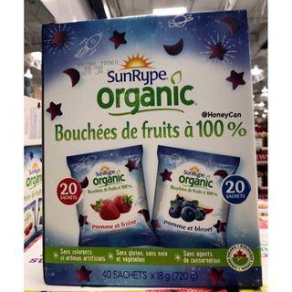(現貨)SunRype Organic Fruit Bites  有機果汁軟糖 🍬