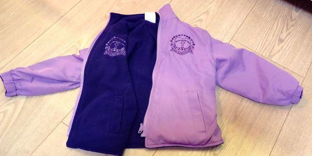 幼稚園校服冬天外套細碼