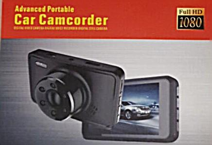 Advance Portable Car Camcorder (Full HD1080)