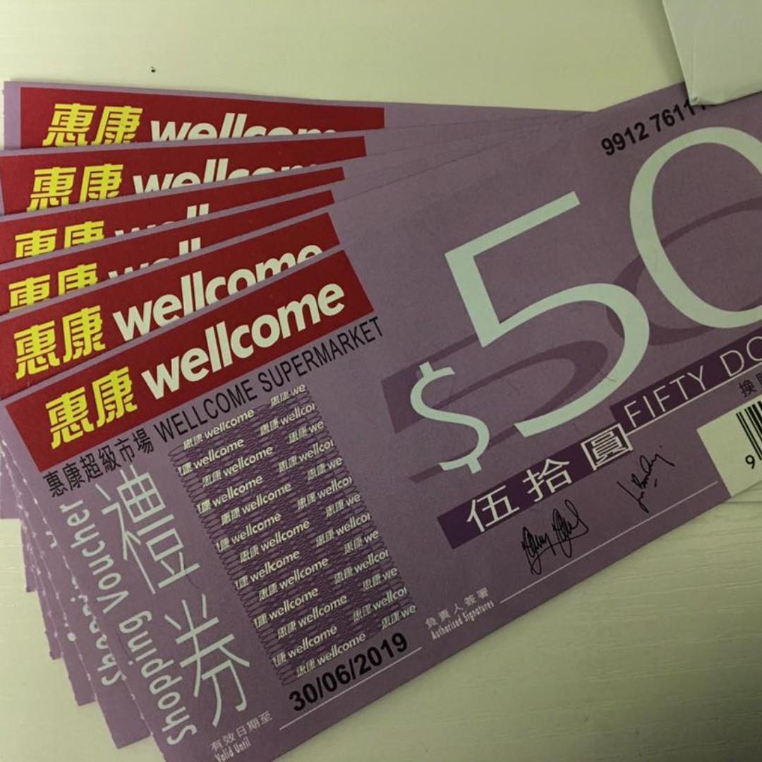 [時薪80] 集合香港所有賺取禮劵/現金的網上社區