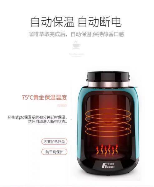 自動磨豆咖啡機