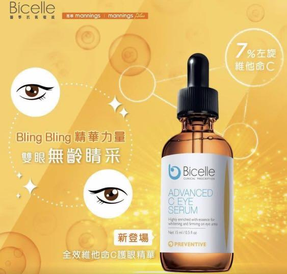 Bicelle ADVANCED ACE SERUM