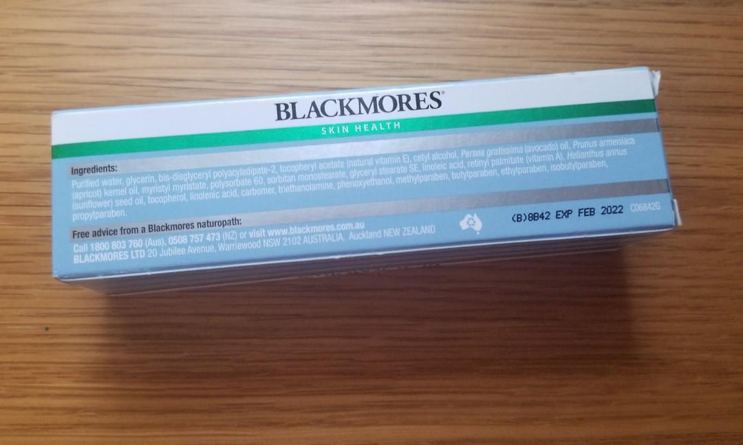 Blackmores Vitamin E Cream Skin Health 維生素E霜 澳洲