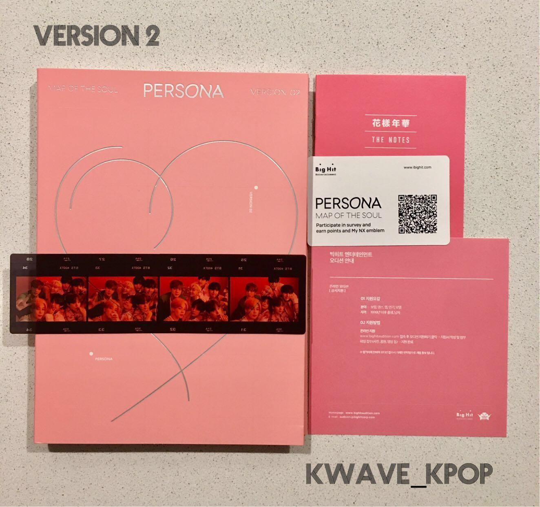 BTS 방탄소년단 MAP OF SOUL :PERSONA ALBUM {PHOTO BOOK +CD +THE NOTES +FILM} VERSION 2