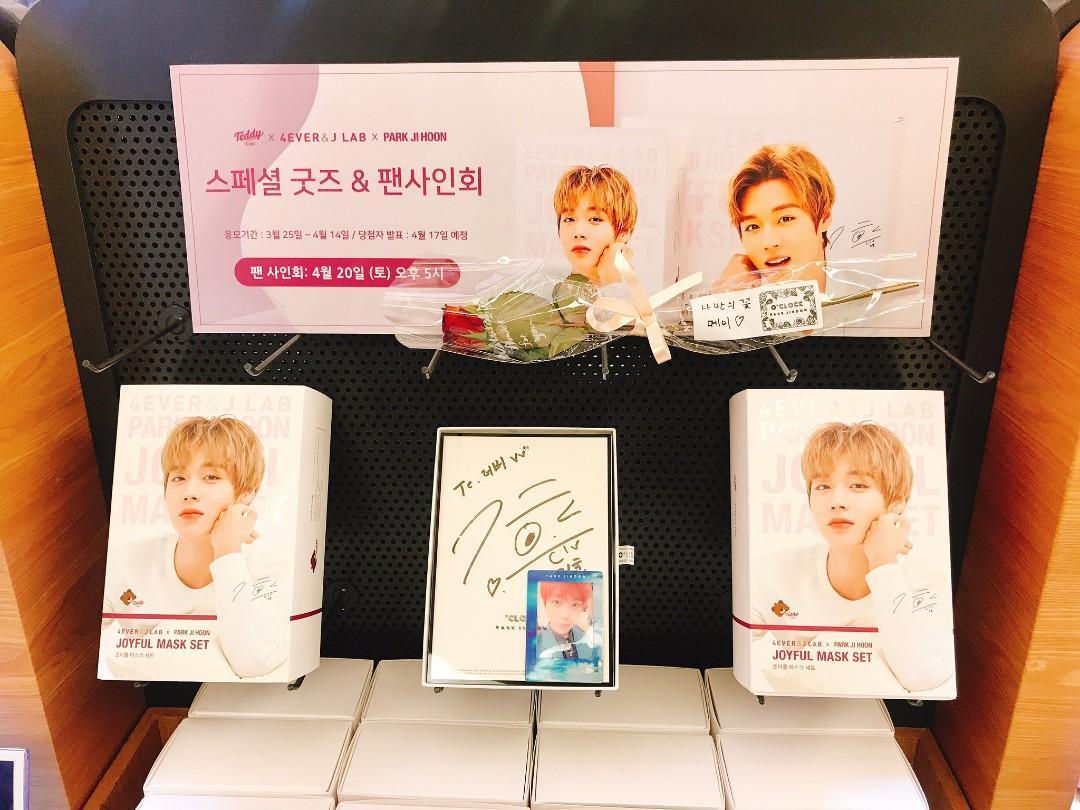 ‼️BUY 1️⃣ BOX FREE 1️⃣‼️ BOX PARK JIHOON X 4 EVER & J LAB JOYFUL MASK SET