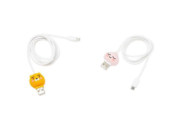 Charging Cable -充電線