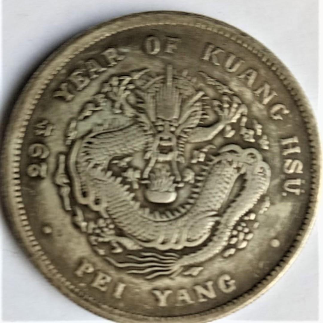 1903 PEI YANG (CHICHLI) PROVINCE 29TH YEAR ERROR COINS 26 5 GM