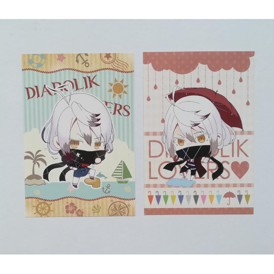 Diabolik Lovers Haunted Dark Bridal - Tsukinami Carla - Postcard