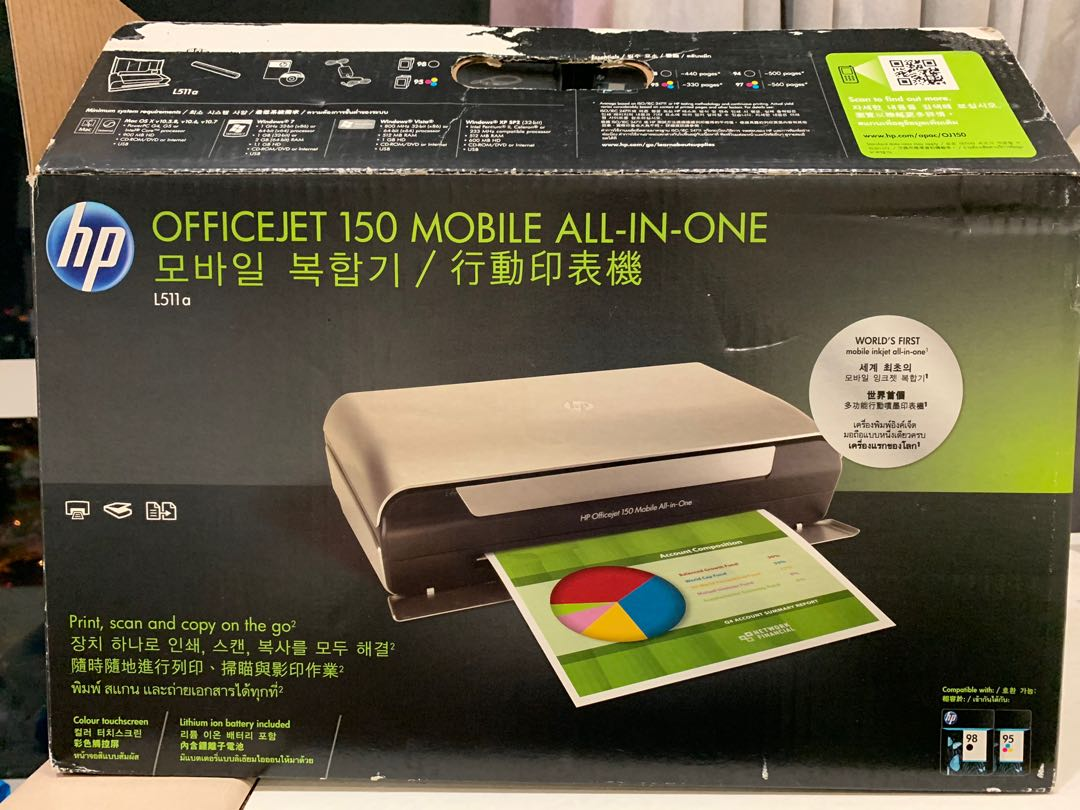 Hp Officejet 150 Mobile All In One Printer Electronics Computer Parts Accessories On Carousell