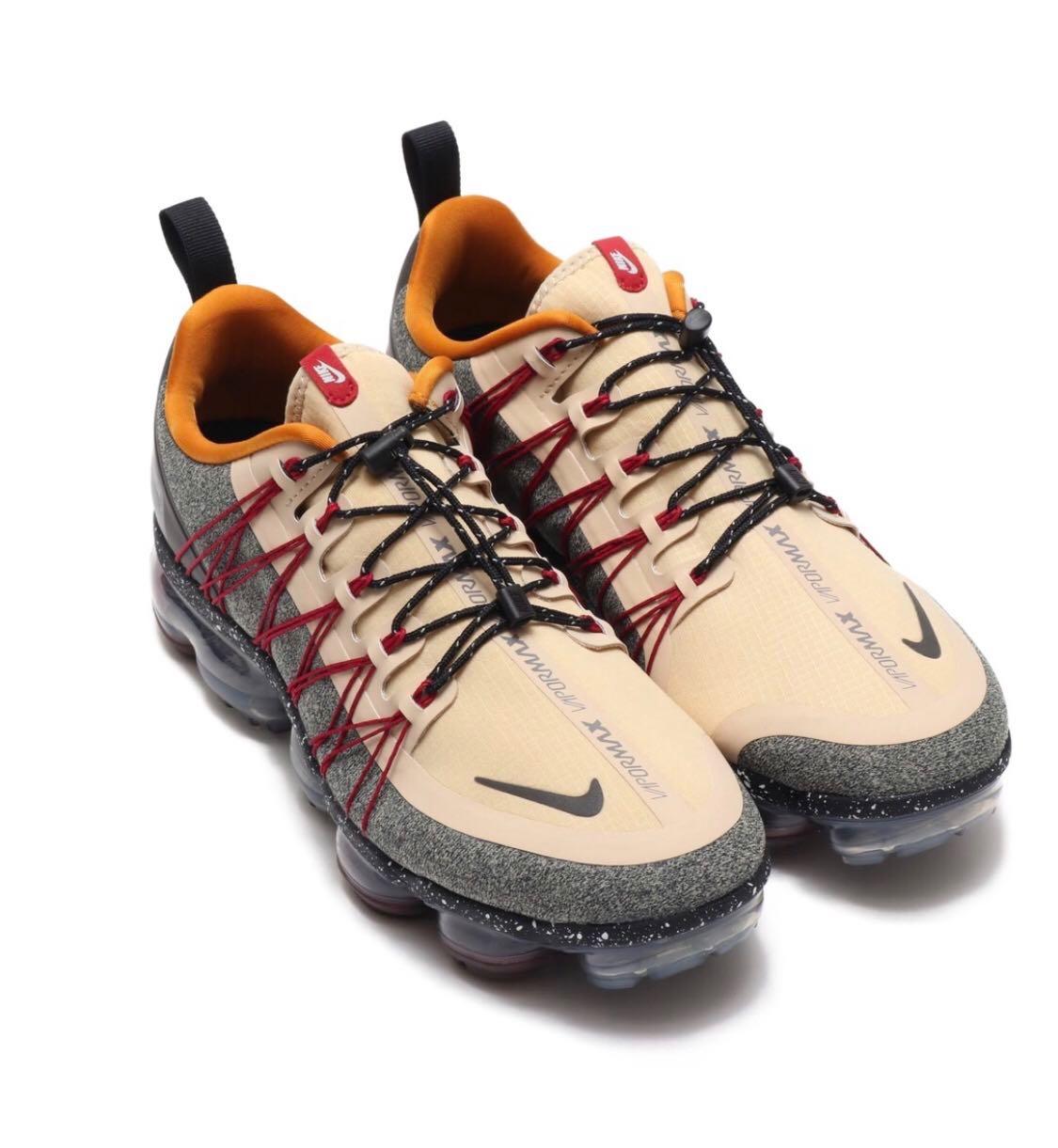 b8e2b93bf7a0d Nike Air Vapormax Utility - price reduced