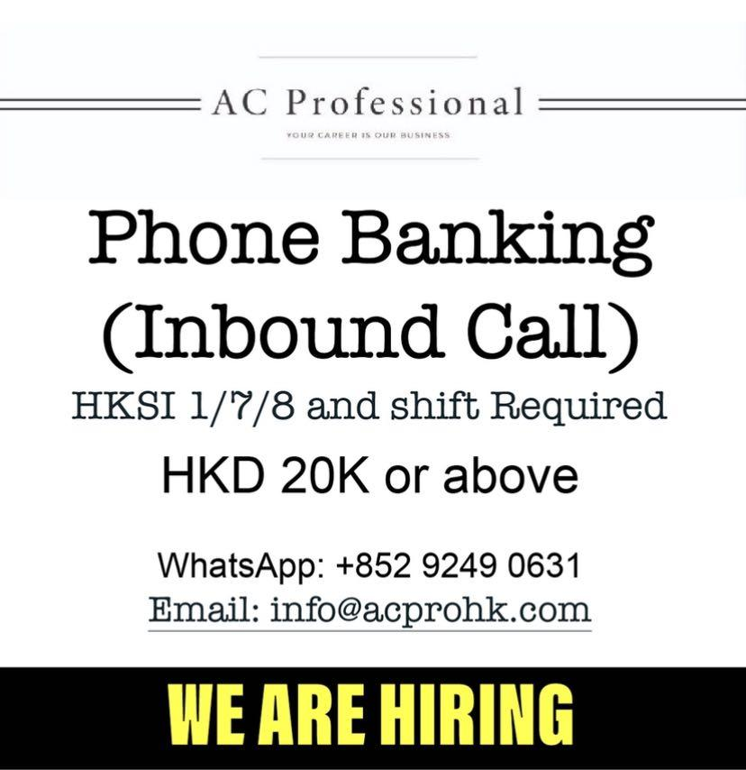 Phone Banking Officer(Inbound Call)