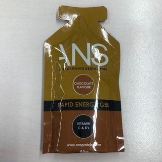 全新ANS rapid energy gel
