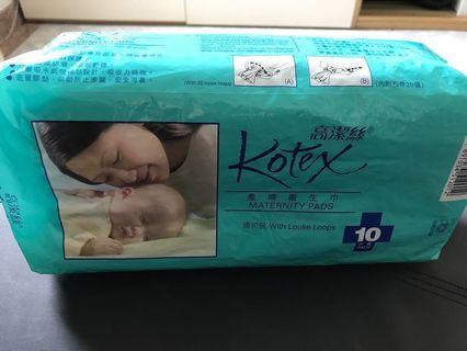 全新 未開封  Kotex 產婦衛生巾 (連扣裝)maternity pads