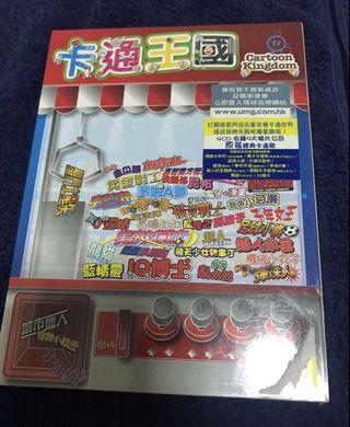 卡通王國 4CD (全新未拆封)