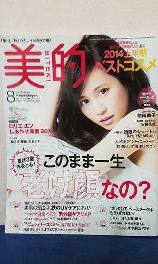 🚚 Japanese fashion: Biteki August 2014 issue (美的 2014年08月号) #EndGameYourExcess