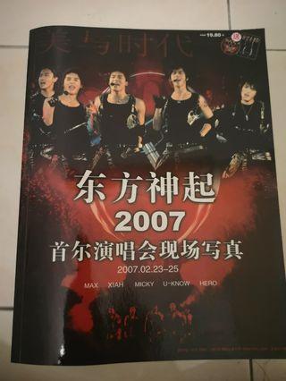 TVXQ O JUNG BAN HUB CD + POSTER