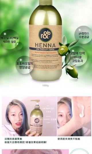 🚚 Ⓚ特價 HENNA R&B SPA 蠶絲蛋白蜂蜜 洗髮 1000ml 【現貨 】