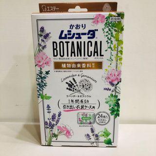 🚚 日本花香防蟲片,大推好用