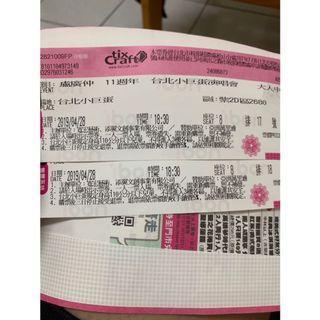 🚚 急售含運-0428盧廣仲11週年演唱會台北小巨蛋