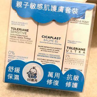 la roche-posay travel set 試用裝旅行裝