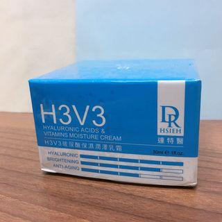 🚚 (全新)Dr. Hsieh達特醫 H3V3玻尿酸保濕潤澤乳霜