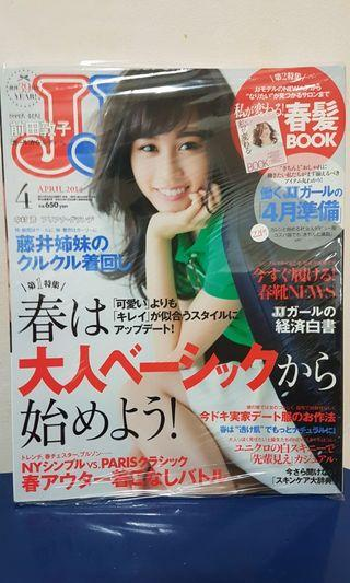 🚚 Japanese fashion: JJ April2014 ((ジェイジェイ) 2014年4月)) #EndGameYourExcess