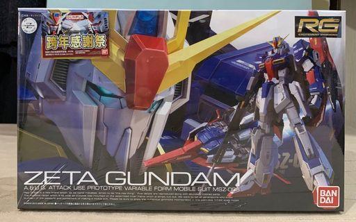 Zeta Gundam 模型