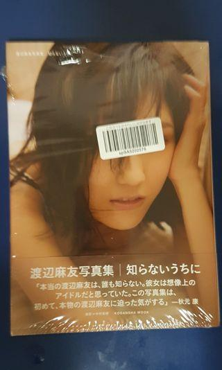 🚚 Japanese photobook: 渡辺麻友写真集『知らないうちに』 #EndGameYourExcess