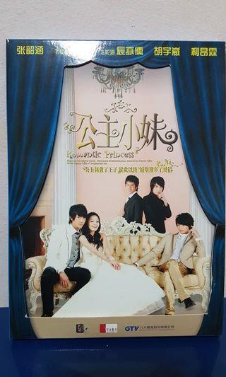 🚚 Taiwanese idol drama: 公主小妹 Full DVD set