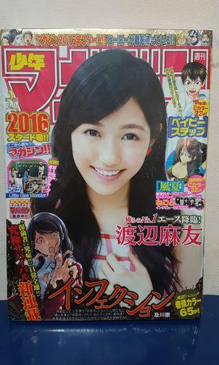 🚚 Japanese magazine: TBC #EndGameYourExcess