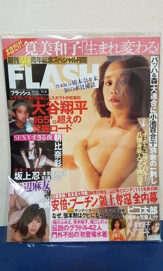 🚚 Japanese magazine: Flash 2016 11/8号
