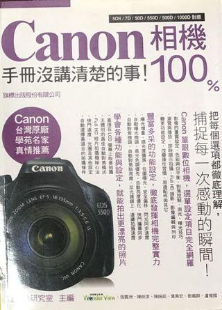 Canon Camera Guide Book