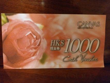 CANVAS cash voucher