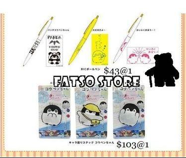 日本限定 正能量企鵝 koupenchan 影相棒棒 原子筆 行李貼紙 筆袋marker pen 訂購