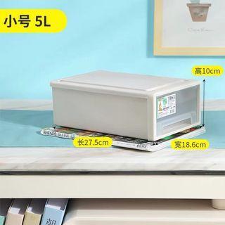 Storage Box / storage drawer