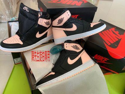 全新真品 超美配色 Nike Jordan 1 OG Real Pink 全套21雙 可單買 全走 比supreme yeezy bape air max 帥