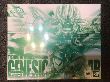 全新超合金SRC-勇者王 GENESIC GAOGAIGAR - Hell and Heaven Ver.