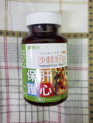 衍星沙棘籽油 60粒