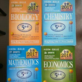 DSE JOINT US SOLUTION BIO CHEM ECON MATHS
