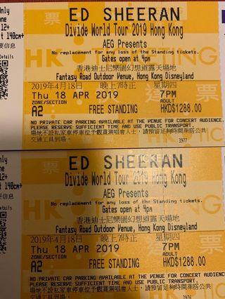 Ed Sheeran Concert Section A2 Standing, Thursday April 18th (at cost)