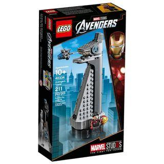 LEGO 40334 - Avengers Tower (EXCLUSIVE) | MARVEL STUD10S