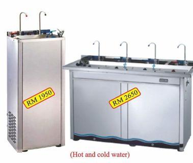 Water coolers hot and cold
