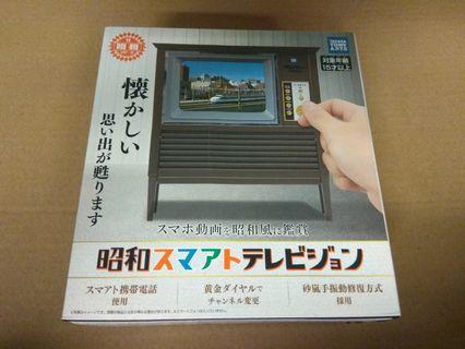 全新未開 昭和時代 電視機 TAKARA TOMY A.R.T.S 影音玩具懷舊系列
