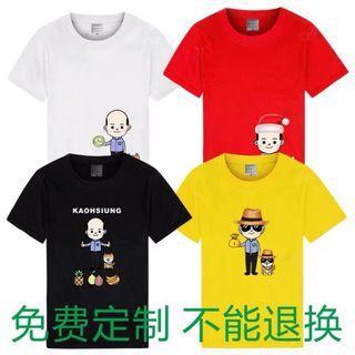 大尺碼💰人來了~發大財💰韓國瑜經典Q版紀念T恤