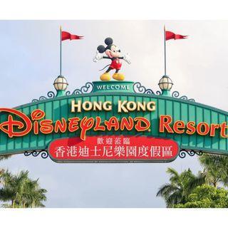 復活節可用 香港迪士尼樂園 成人門票 (可升級年票) Hong Kong Disneyland Ticket