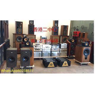 音響回收/電27839668whatsApp60238577高價現金上門收購回收二手音響HIFI/歐美英美擴音機喇叭/二手高級發燒音響器材