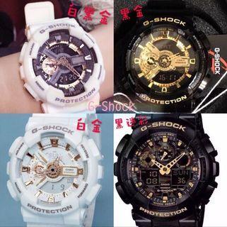 G-shock各種款式手錶✨