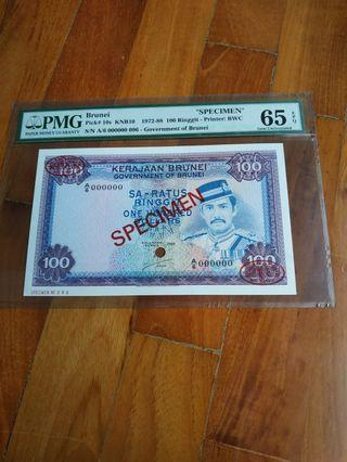 Brunei printer specimen 1988 $100